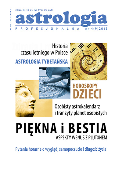 """Kwartalnik """"Astrologia Profesjonalna"""" nr 9(4)/2012"""